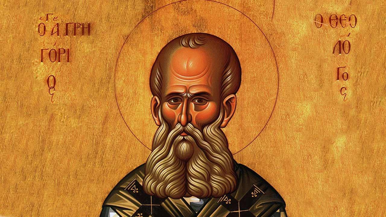Η πορεία της Θείας οικονομίας - Άγιος Γρηγόριος ο Θεολόγος - Απαρχή - Λόγος στη Γέννηση του Χριστού