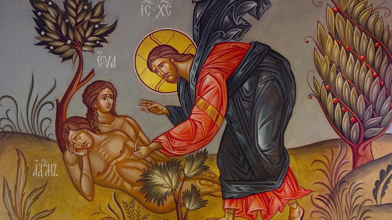 Η πορεία της Θείας Οικονομίας - Πατερικά κείμενα - Θεολογία - Απαρχή