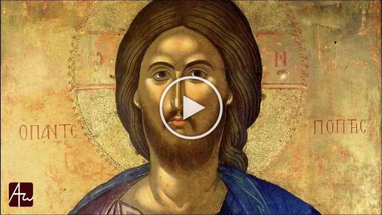 Από την κάθαρση στον φωτισμό - Απαρχή - Θεολογικός Λόγος - π. Δοσίθεος Καστόρης - Θεολογία