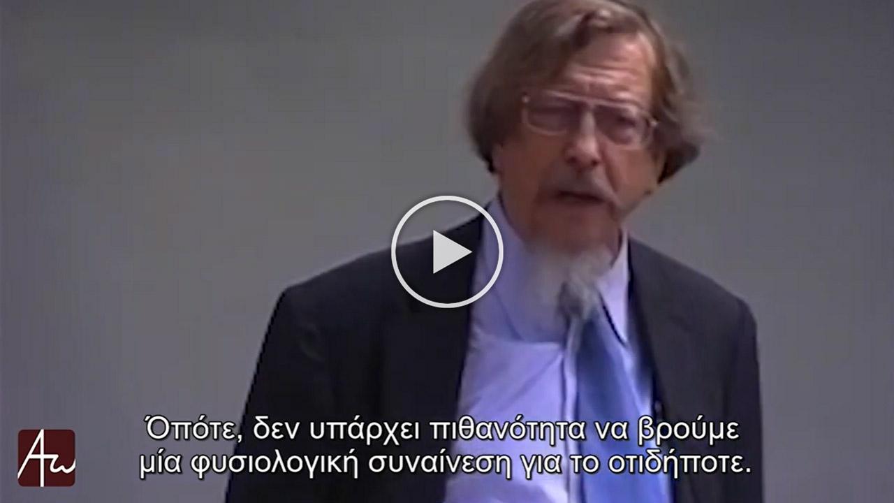 Η αναζήτηση μιας παγκόσμιας Ηθικής και Βιοηθικής με τον Tristram Engelhardt - Μέρος Α' - Ορθόδοξη Μαρτυρία στη Δύση - Απαρχή - Θεολογία