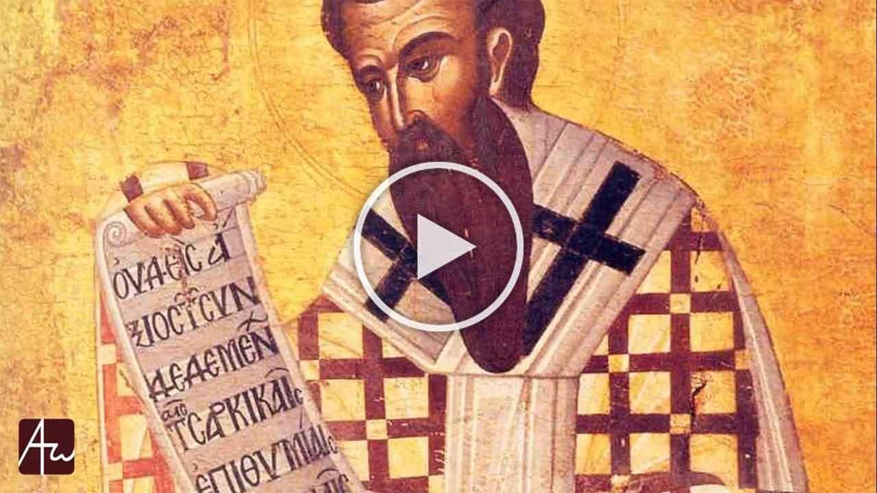 Μέγας Βασίλειος - ο Άγιος της Καππαδοκίας - Θεολογία - π. Ιωσήφ Κουτσούρης