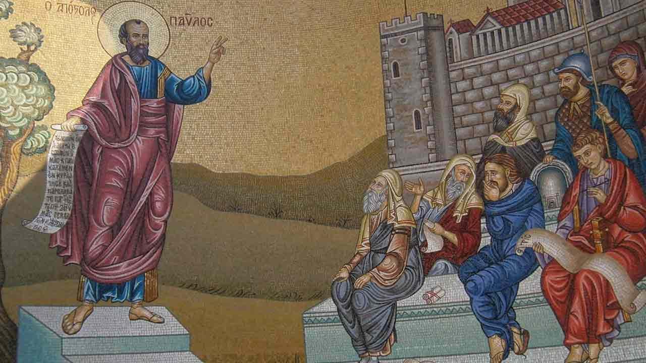 Απόστολος Κυριακής - Απόστολος - Λατρευτική Ζωή - Απαρχή - Θεολογικός Λόγος