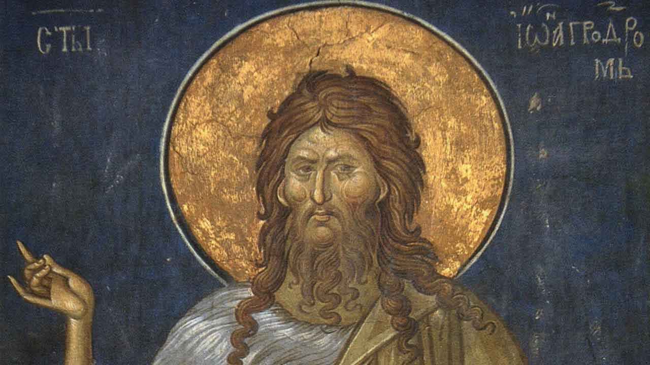 Άγιος Ιωάννης ο Πρόδρομος - Βαπτιστής - Θεολογία - Απαρχή - Χριστούγεννα