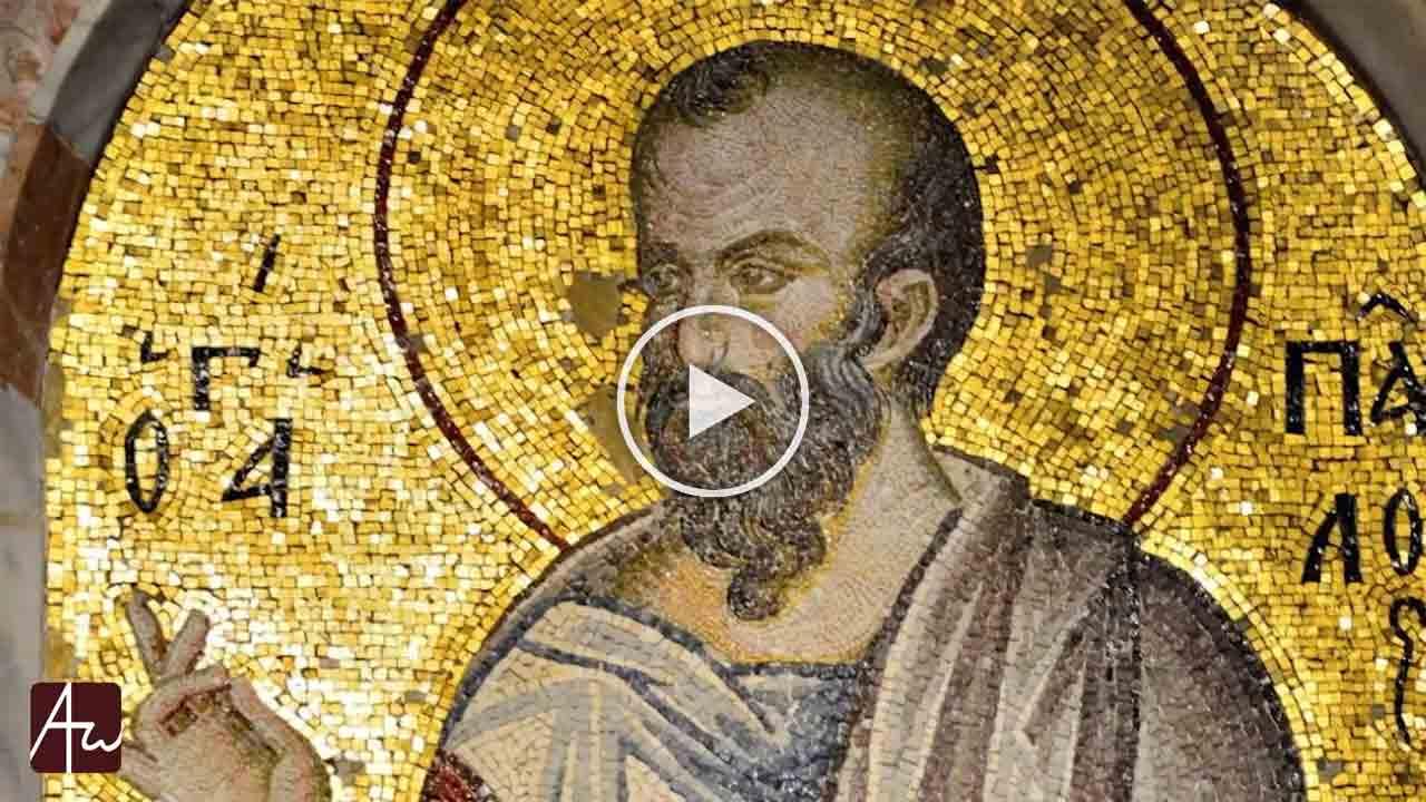 Η ελευθερία κατά τον Απόστολο Παύλο - Θεολογικός λόγος - Δημήτριος Πασσάκος - Θεολογία - Απαρχή
