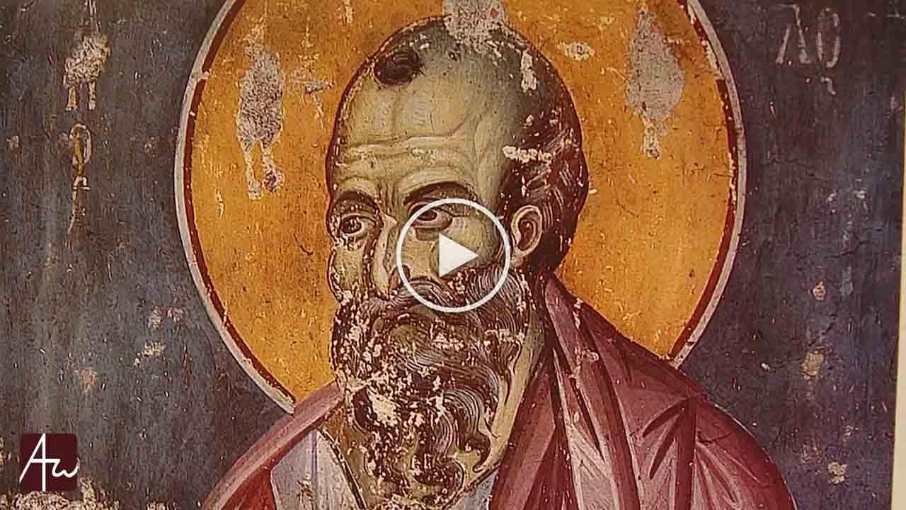 Απόστολος Παύλος - Θεολογία - Απαρχή