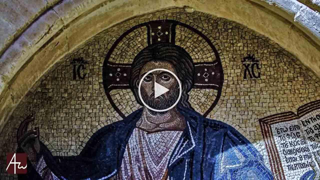 Επικοινωνία - Θεολογία - Απαρχή
