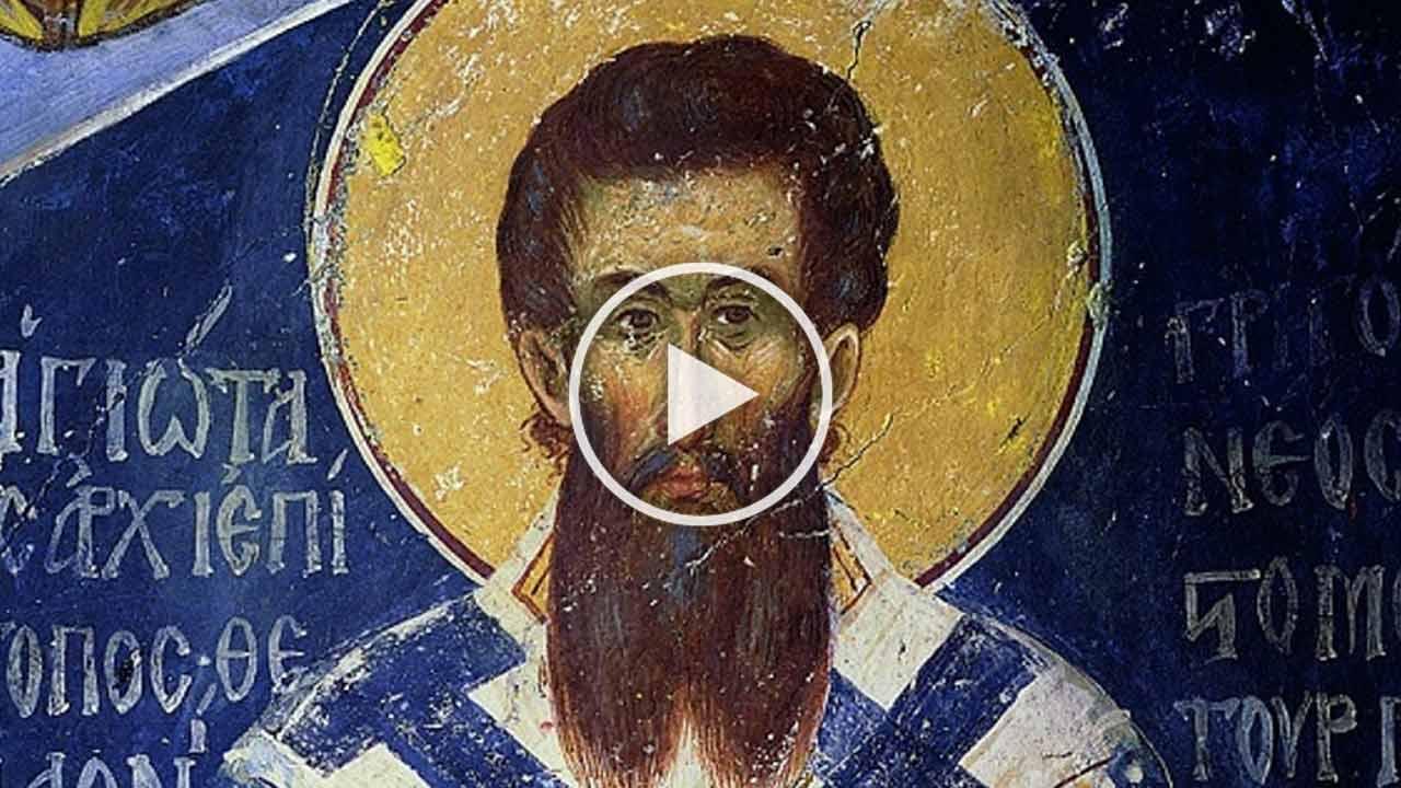 Πατέρες της Εκκλησίας - Andrew Louth - Θεολογία - Ορθόδοξη Μαρτυρία στη Δύση - Απαρχή