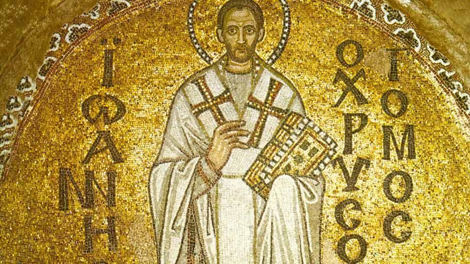 Περί κατανύξεως - Άγιος Ιωάννης Χρυσόστομος - Θεολογία - Πατερικός λόγος - Απαρχή
