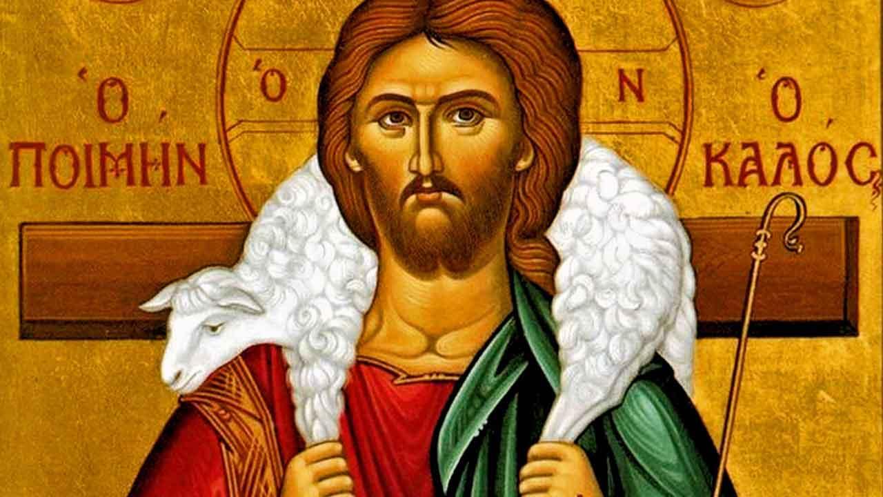 Ευχή μετανοίας - Άγιος Ιωάννης Δαμασκηνός - Περί μετανοίας - Μέγας Βασίλειος - Απαρχή - Πατερικός λόγος: Θεολογία