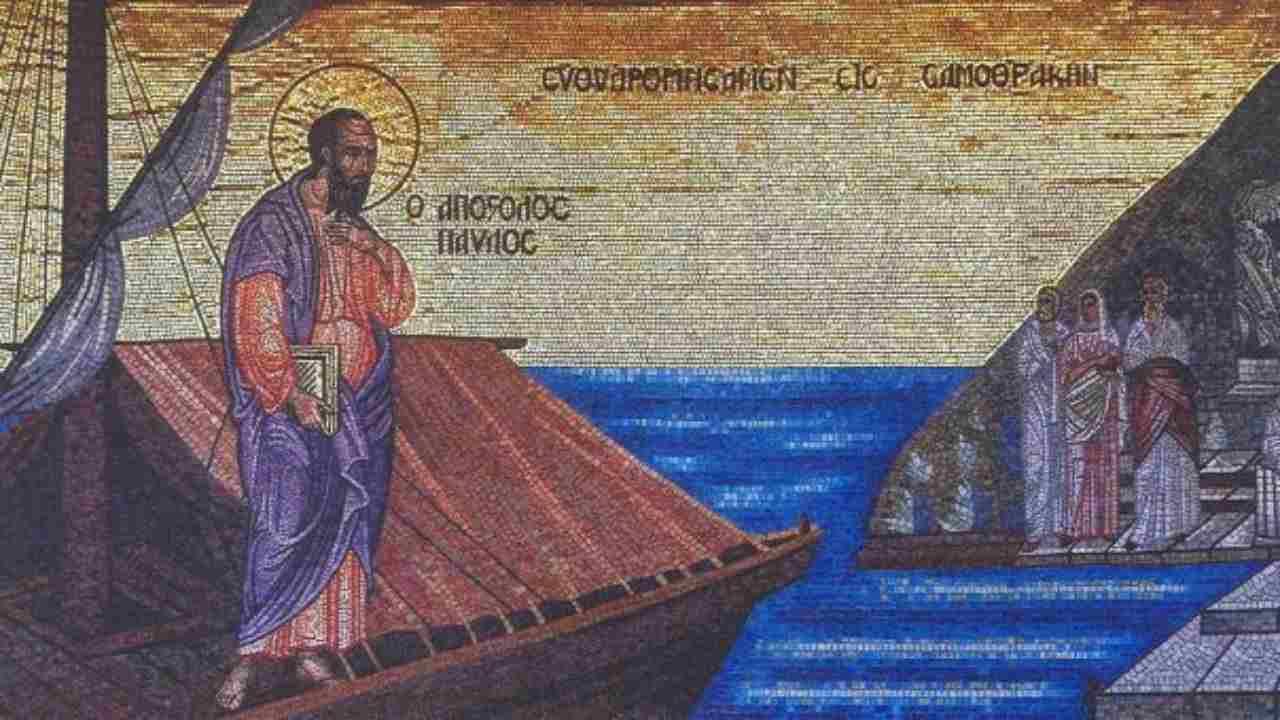 Aπόστολος Κυριακής - Λατρευτική Ζωή - Απαρχή - Θεολογία