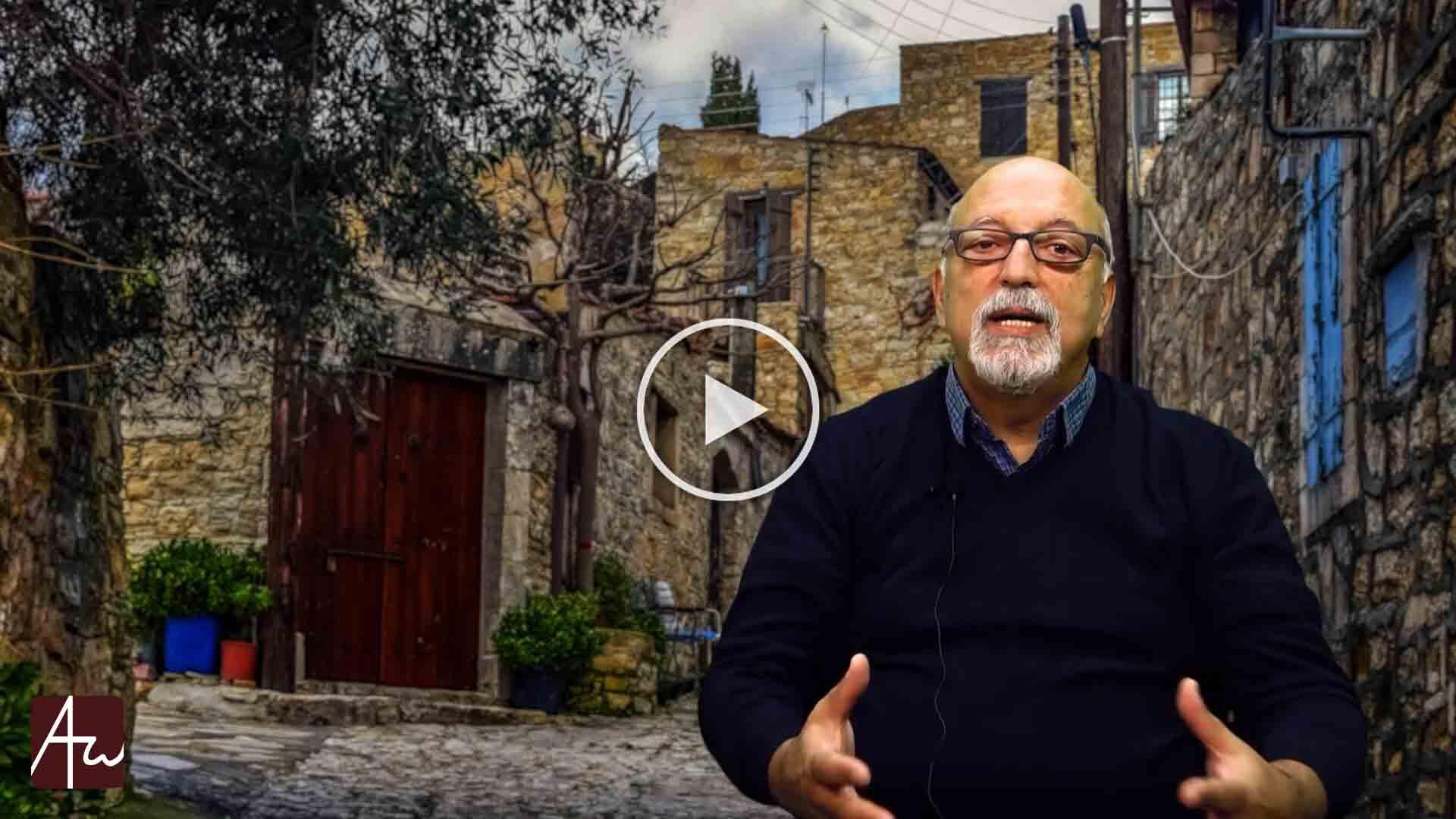 Τελώνης και Φαρισαίος - Θεολογικός Λόγος - Θεολογία - Απαρχή