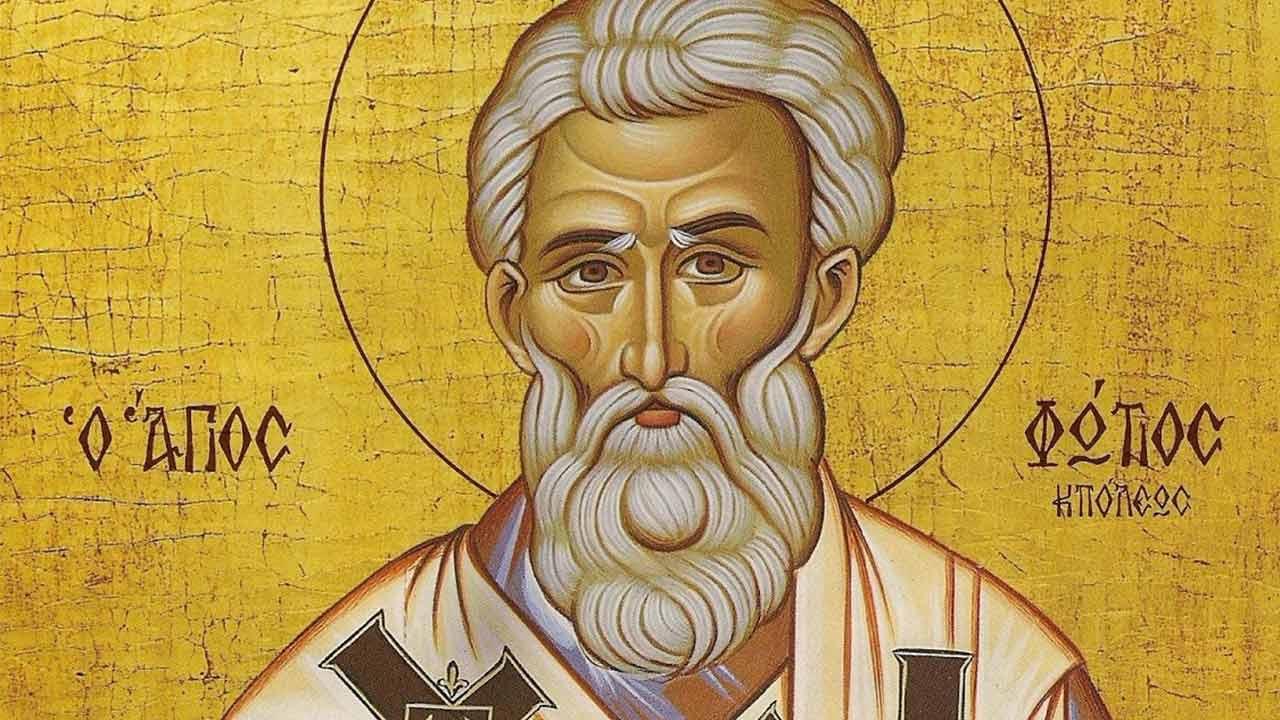 Θάνατος και Ανάσταση - Μέγας Φώτιος Πατριάρχης Κωνσταντινουπόλεως - Πατερικός λόγος - Απαρχή - Θεολογία