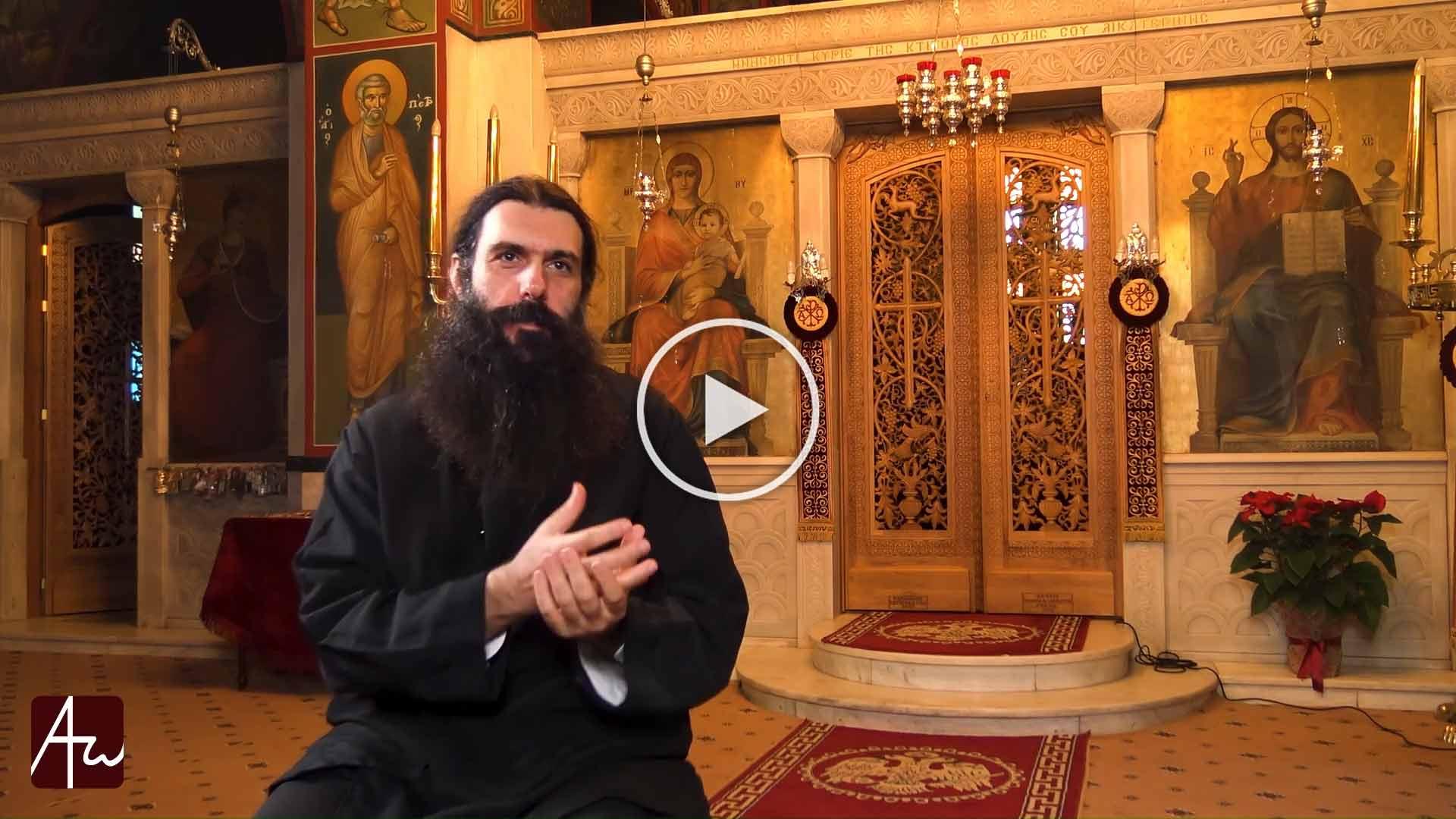 Η άσκηση στην ορθόδοξη παράδοση - Θεολογικός Λόγος - Θεολογία - Απαρχή