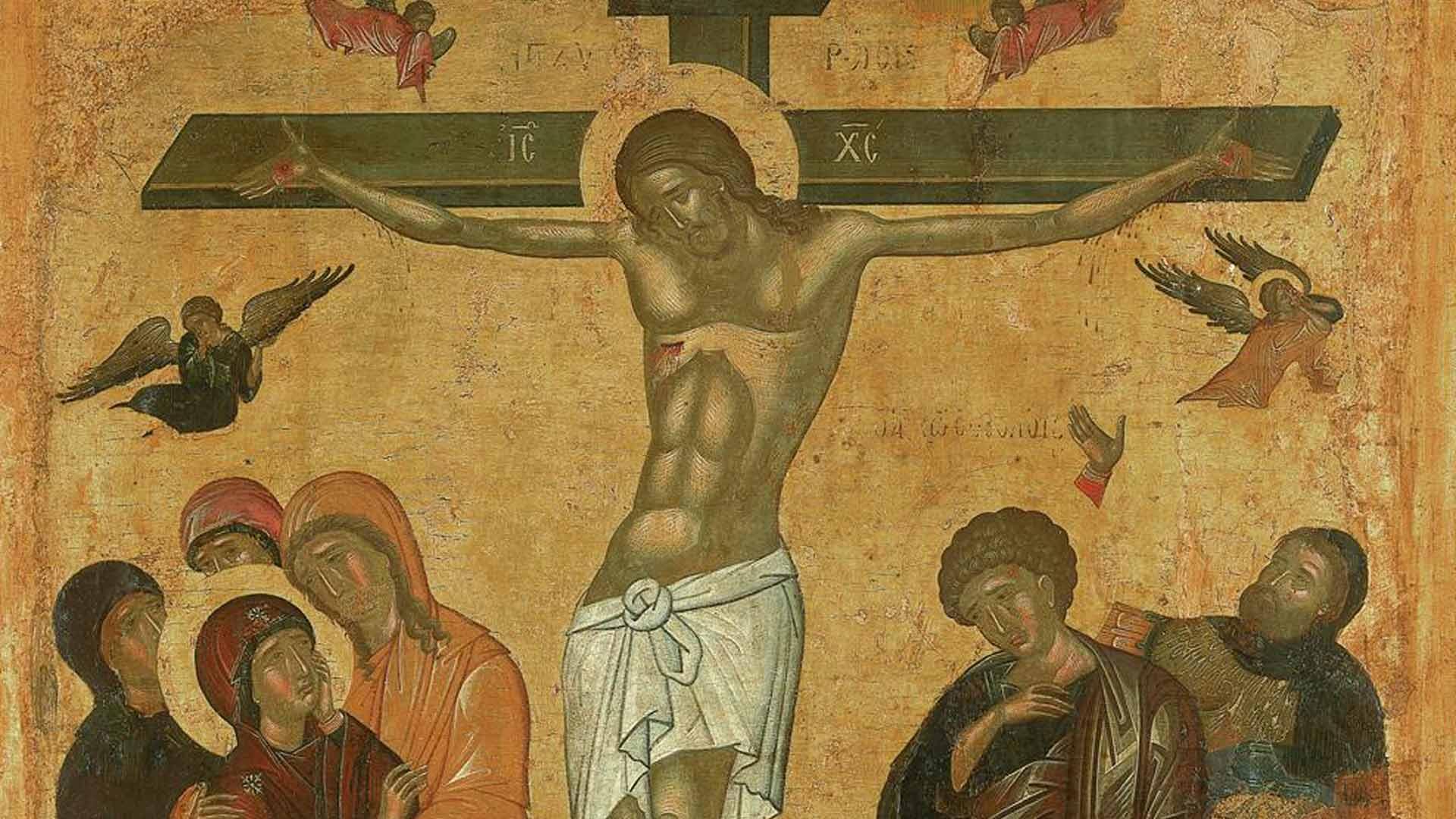 Η Ελευθερία του Σταυρού - Θεολογικά Κείμενα - Θεολογία - Απαρχή