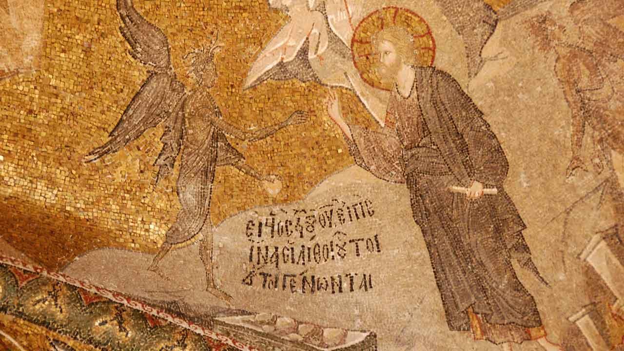 Κυριακή Δ' Νηστειών - Ιωάννου της Κλίμακος - Η Θεραπεία του δαιμονισμένου - Ευαγγέλιο Κυριακής - Λατρευτική Ζωή - Απάρχή - Θεολογία