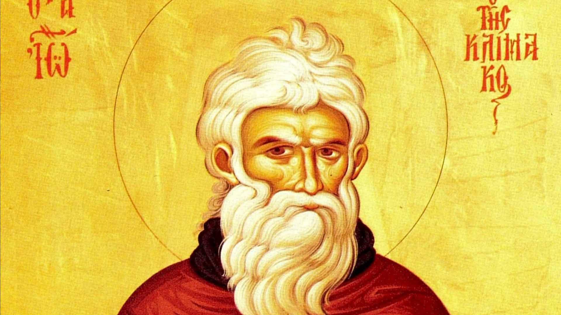 Κυριακή Οσίου Ιωάννη της Κλίμακος - Κείμενα - Θεολογία - Απαρχή