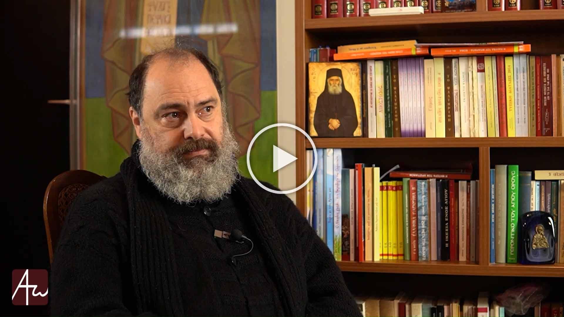 Πανδημία: Η σαρακοστή των νέων - Θεολογικός Λόγος - Θεολογία - Απαρχή