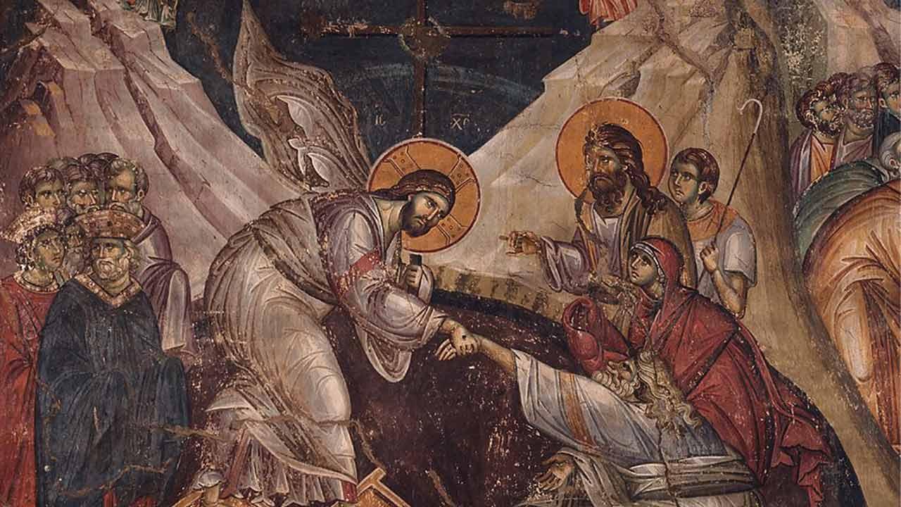 Εις το όνομα του Κοιμητηρίου και τον Σταυρόν - Κείμενα - Θεολογία - Απαρχή