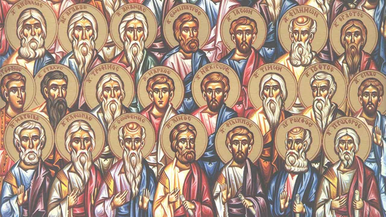 Κυριακή των Μυροφόρων - Πράξεις των Αποστόλων - Απόστολος Κυριακής - Λατρευτική Ζωή - Απαρχή - Θεολογία