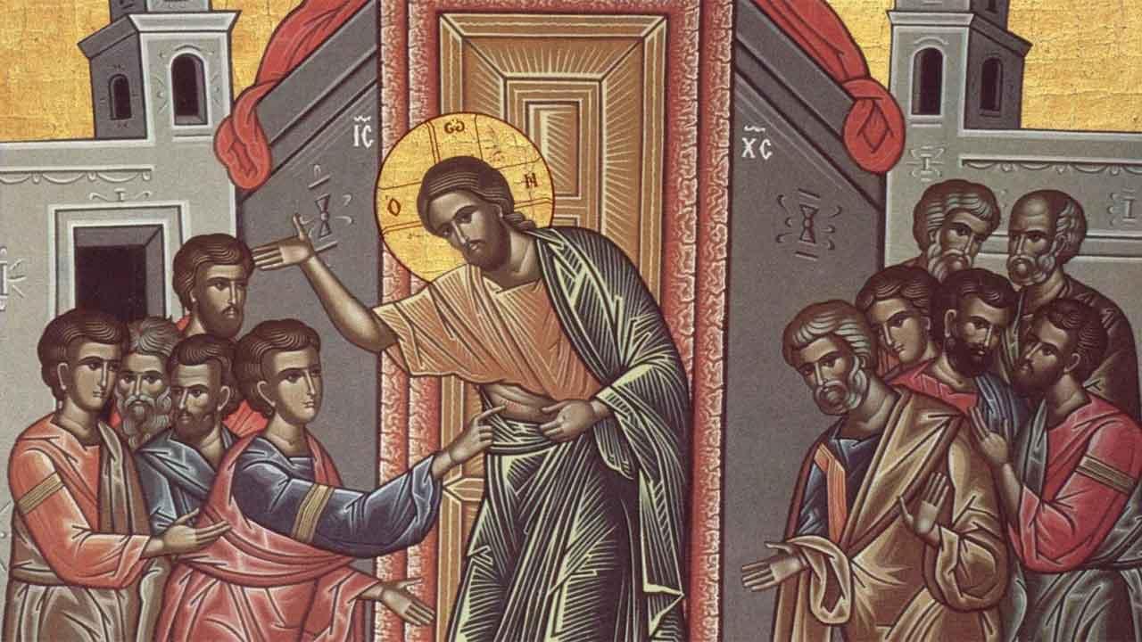 Κυριακή του Θωμά - Ευαγγέλιο Κυριακής - Λατρευτική Ζωή - Απαρχή - Θεολογία