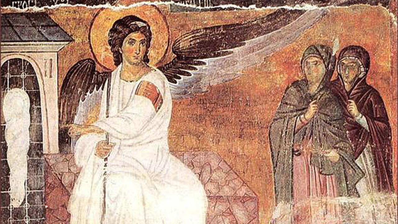Κυριακή των Μυροφόρων - Ευαγγέλιο Κυριακής - Λατρευτική Ζωή - Απαρχή - Θεολογία