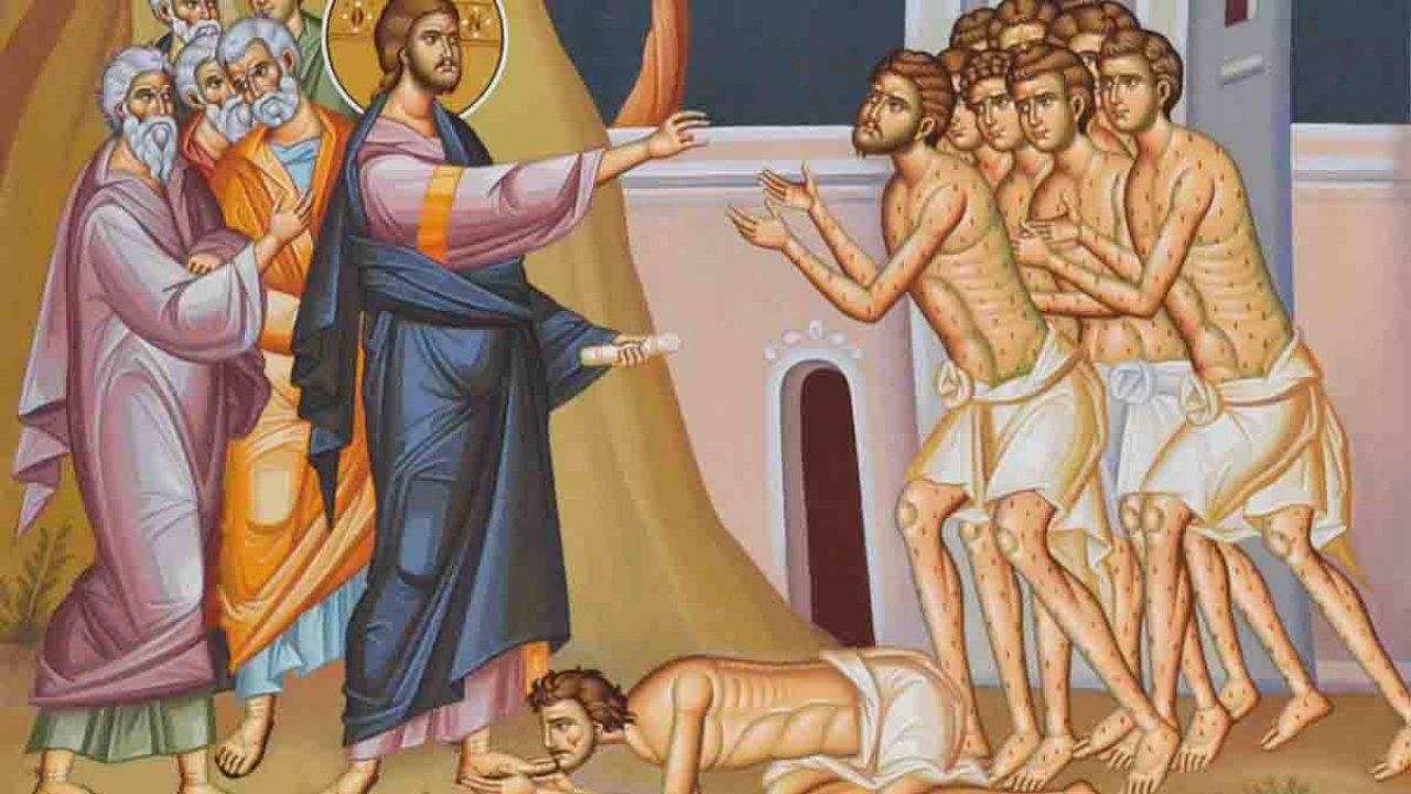 Η θεραπεία των δέκα λεπρών - Ευαγγέλιο Κυριακής - Ευαγγέλιο - Λατρευτική Ζωή - Απαρχή - Θεολογία