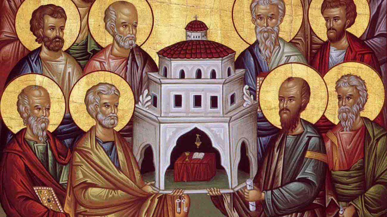 Απόστολος Κυριακής - Απόστολος - Λατρευτική Ζωή - Απαρχή - Θεολογία