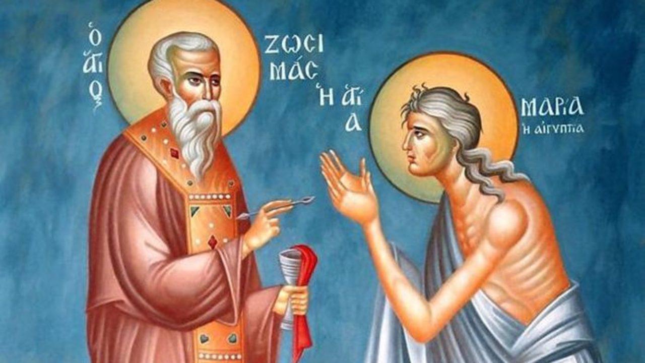 Κυριακή Ε' Νηστειών - Οσίας Μαρίας της Αιγυπτίας - Απόστολος Κυριακής - Απαρχή - Θεολογία