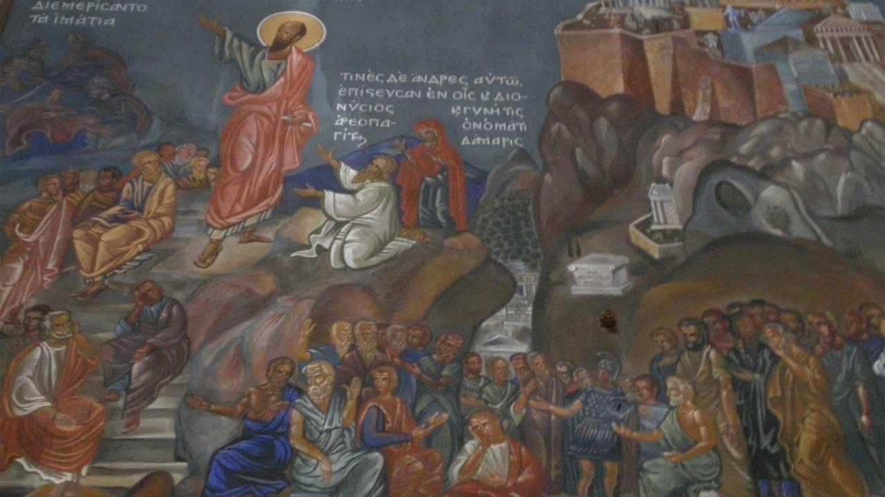 Απόστολος Κυριακής 31.1.2021 - Απόστολος - Λατρευτική Ζωή - Απαρχή - Θεολογία