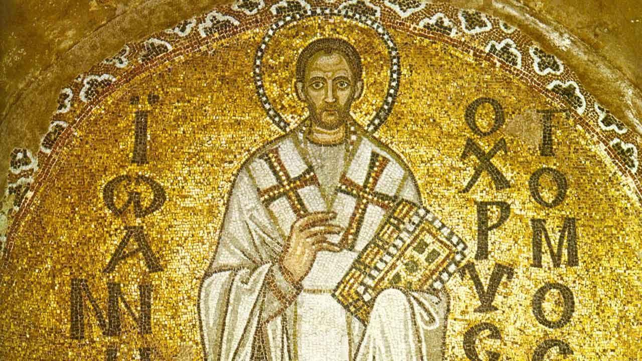 Η ανάγκη συγχώρεσης και ελεημοσύνης - Άγιος Ιωάννης Χρυσόστομος - Πατερικός λόγος - Απαρχή - Θεολογία