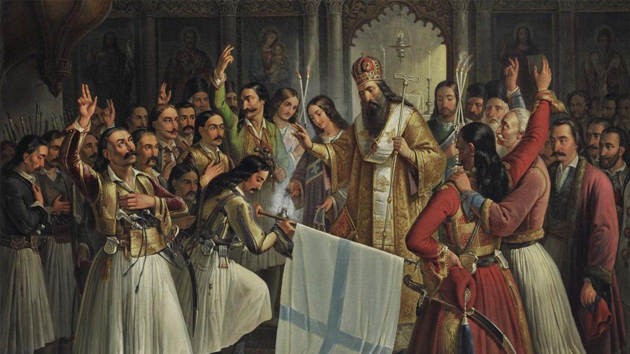 Η συμβολή της Εκκλησίας στην Επανάσταση του 1821 - Διημερίδα - Απαρχή - Επικαιρότητα