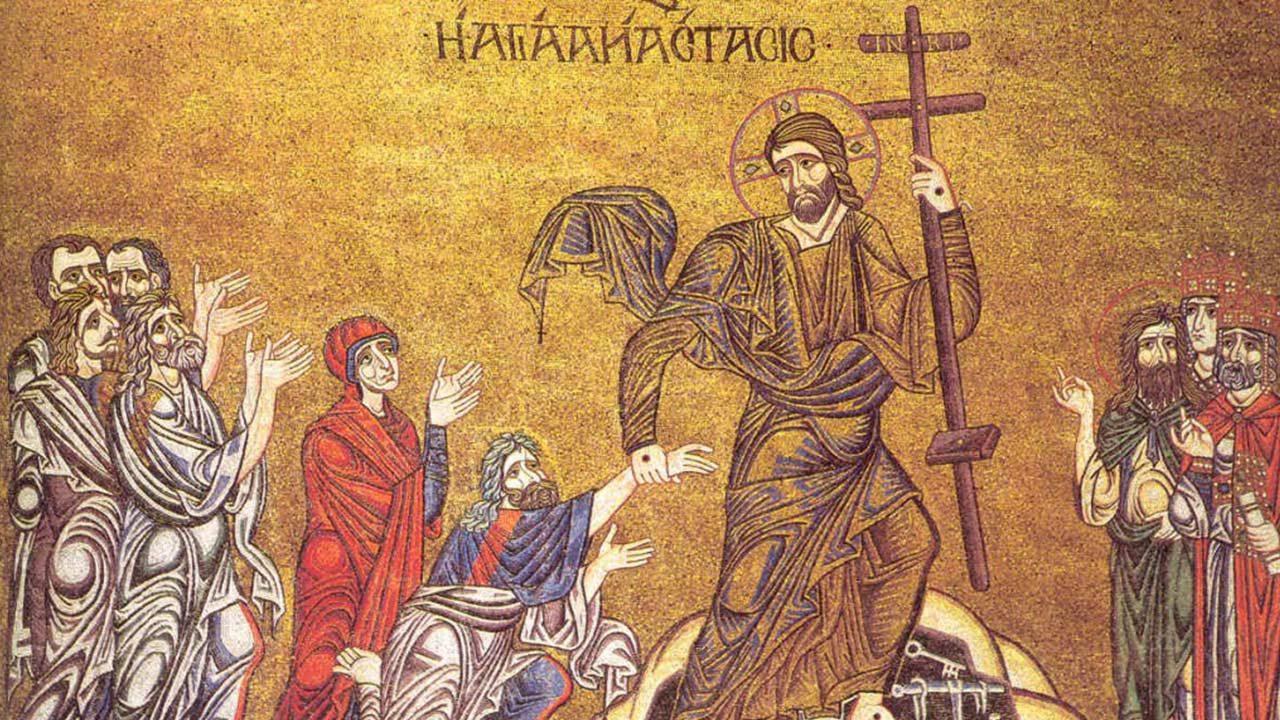 Ο έρωτας του Θεού για τον άνθρωπο - Νικόλαος Καβάσιλας - Πατερικά κείμενα - Θεολογία - Απαρχή