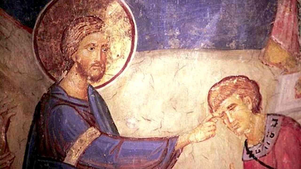 Ο τυφλός της Ιεριχούς - Ευαγγέλιο Κυριακής - Ευαγγέλιο - Λατρευτική Ζωή - Απαρχή - Θεολογία - Παραβολή - Υιέ Δαβίδ, ελέησόν με