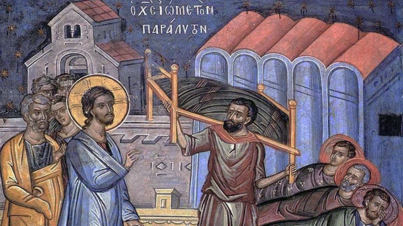 Κυριακή Β' Νηστειών - Αγίου Γρηγορίου του Παλαμά - Η θεραπεία του παραλύτου - Ευαγγέλιο Κυριακής - Λατρευτική Ζωή - Απαρχή - Θεολογία