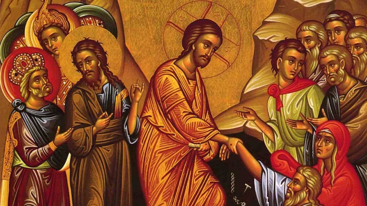 Κυριακή των Πρωτοπλάστων - Ευαγγέλιο Κυριακής - Λατρευτική Ζωή - Απαρχή - Θεολογία - Ευαγγελικός Λόγος
