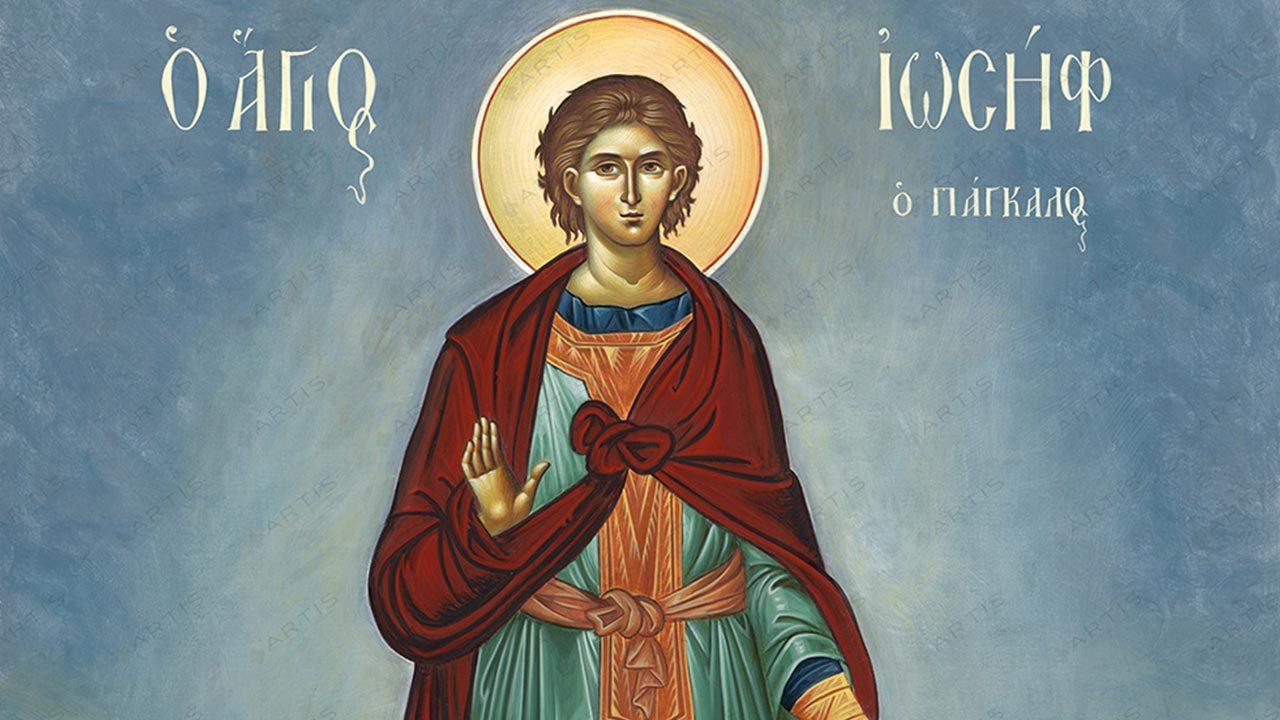 Λόγος στον Ιωσήφ τον Πάγκαλο - Θεολογικός λόγος - Απαρχή