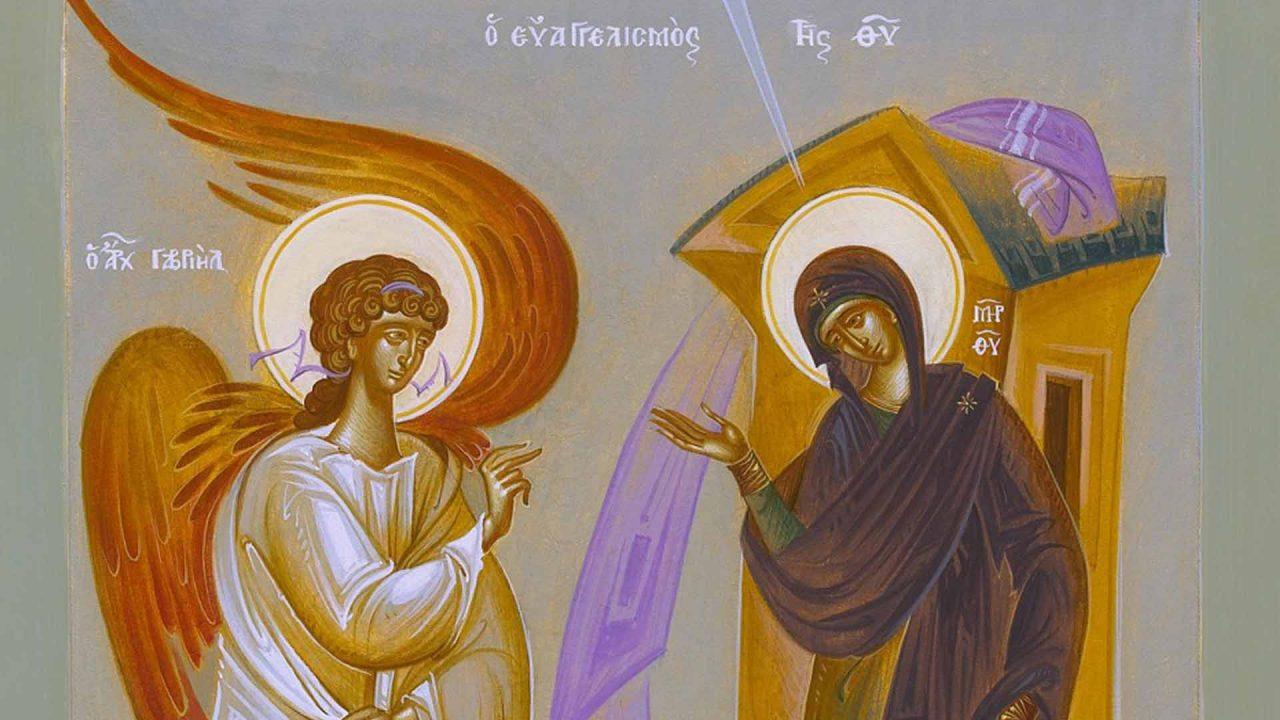 Ο Ευαγγελισμός της Θεοτόκου - Κείμενα - Θεολογία - Απαρχή