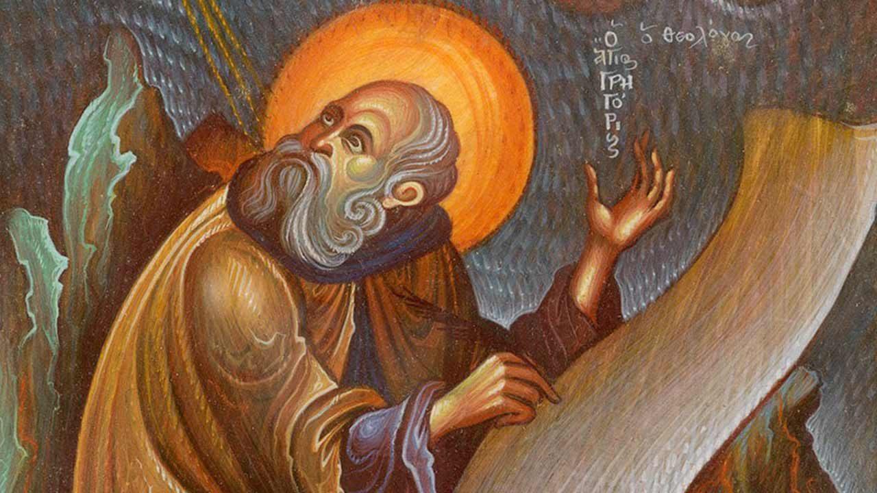 Περί φιλοπτωχίας - Άγιος Γρηγόριος Θεολόγος - Πατερικός λόγος - Απαρχή - Θεολογία