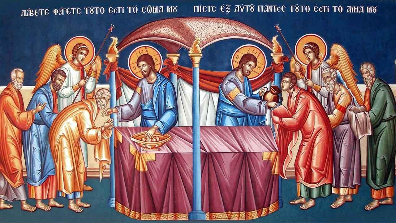 Κυριακή της Τυρινής - Απόστολος Κυριακής - Λατρευτική Ζωή - Απαρχή - Θεολογία - Αποστολικό Ανάγνωσμα
