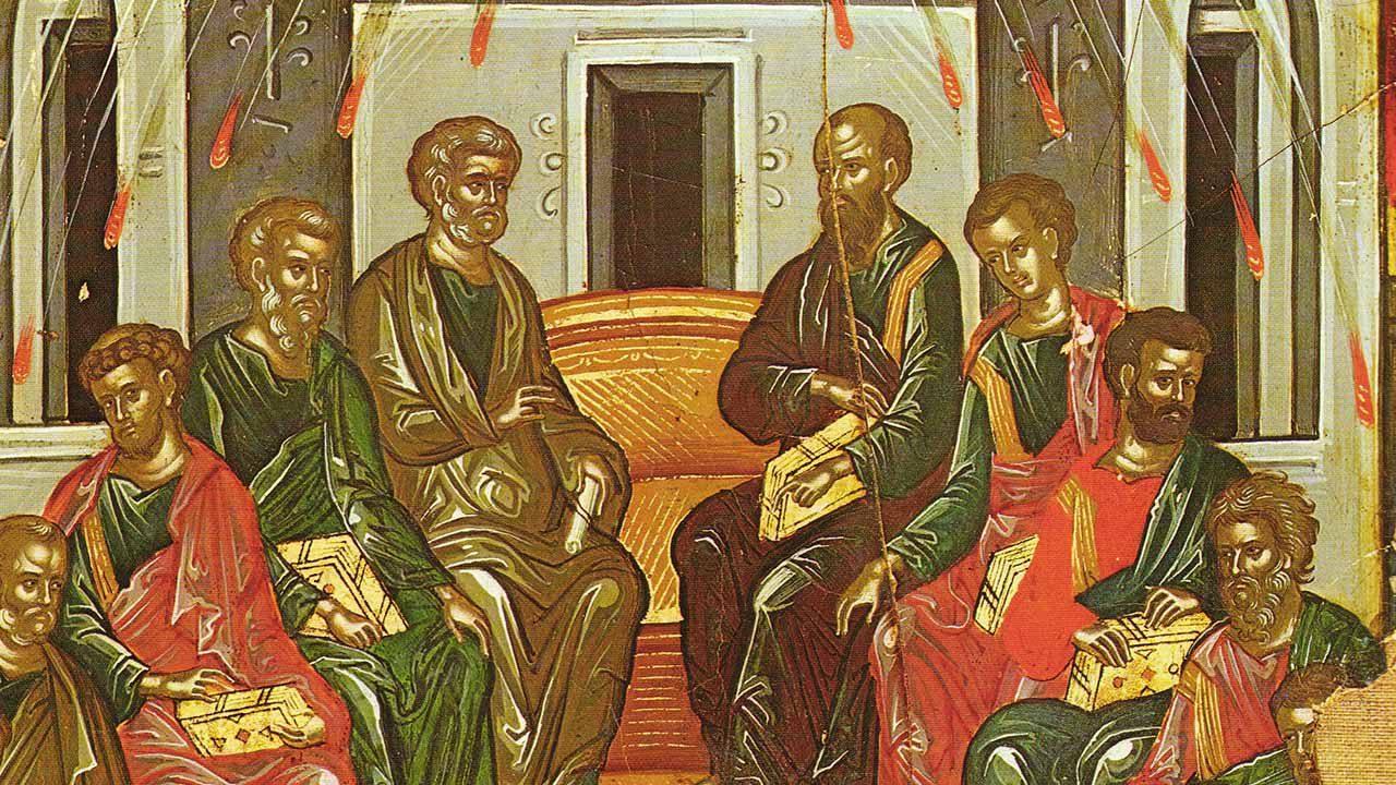 Θεολογία και δράση του Αγίου Πνεύματος - Απαρχή - Κείμενα - Στυλιανός Παπαδόπουλος
