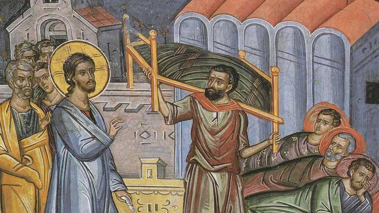 Η θεραπεία του παραλυτικού - Άγιος Γρηγόριος Παλαμάς - Πατερικός λόγος - Θεολογία - Απαρχή
