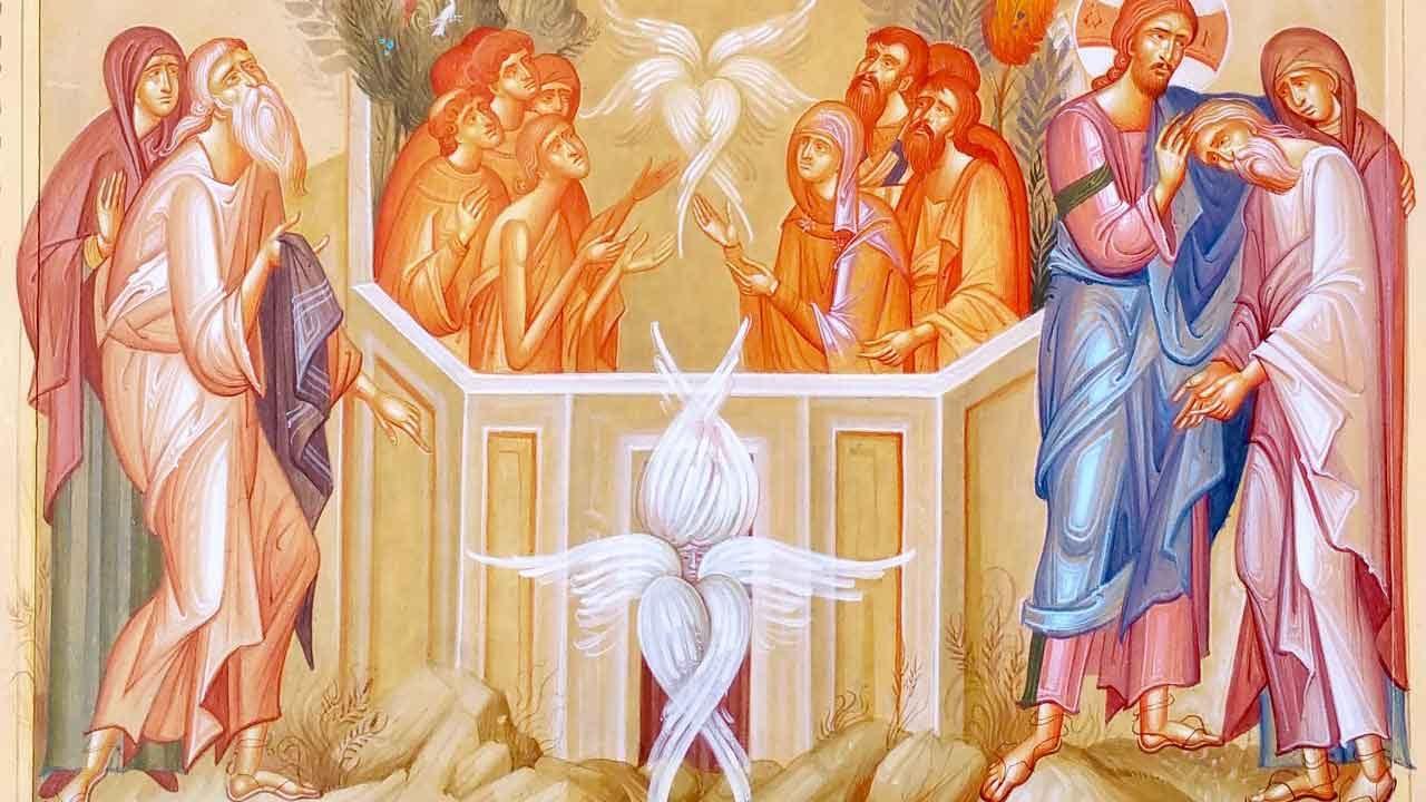 Το βλέμμα στην ορθόδοξη εικαστική τέχνη - Γεώργιος Κόρδης - Απαρχή - Θεολογικά κείμενα