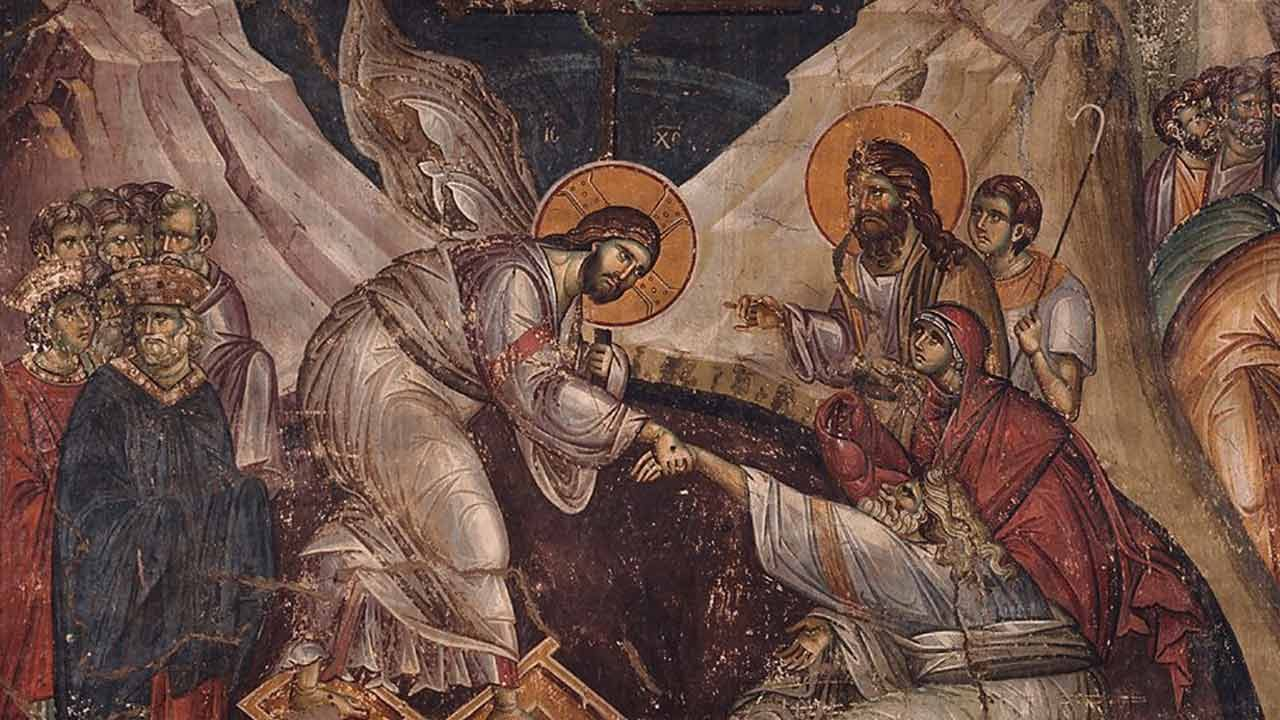 Χριστός Ανέστη - Επικαιρότητα - Απαρχή